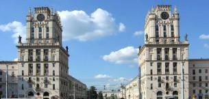 Город-герой Минск - столица Беларуси