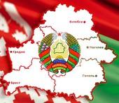 Одна из стран восточной Европы