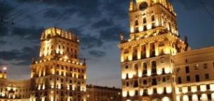 Минск-город, который стоит посетить