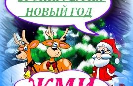 Вы собираетесь отметить Новый Год 2015 в Минске и посетить столицу Беларуси в канун Рождественских праздников, но не знаете где остановиться?