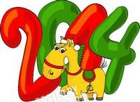 C Новым Годом 2015 и Рождеством!