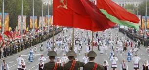 В Минск на Майские Праздники !