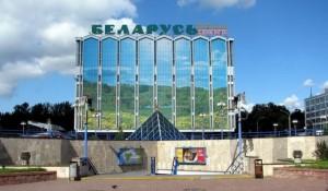 Перед началом чемпионата мира по хоккею в магазине «Беларусь» будут некоторые изменения