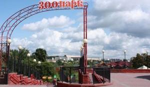 Приезжая в Минск с ребенком, многие родители хотят посетить со своим чадом Минский зоопарк.